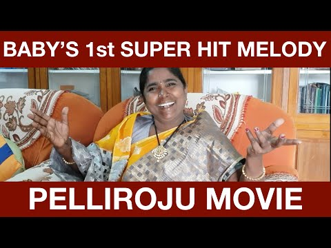 Baby's First Super Hit Song - #EnteyEntey - #Pelliroju