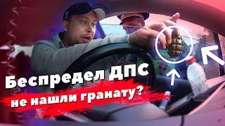 ГИБДД  ДПС  ГАИ  БЕСПРЕДЕЛ  ПОЛИЦИЯ  МОСКВА