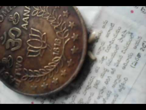 A coin from 1818 east india company