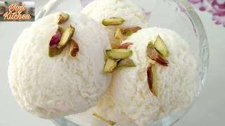Home made Vanilla Ice Cream Using G.M.S & C.M.C Powder | How to make Vanilla Ice Cream Base |Vanilla