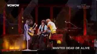 Bon Jovi - Wanted Dead Or Alive lyrics