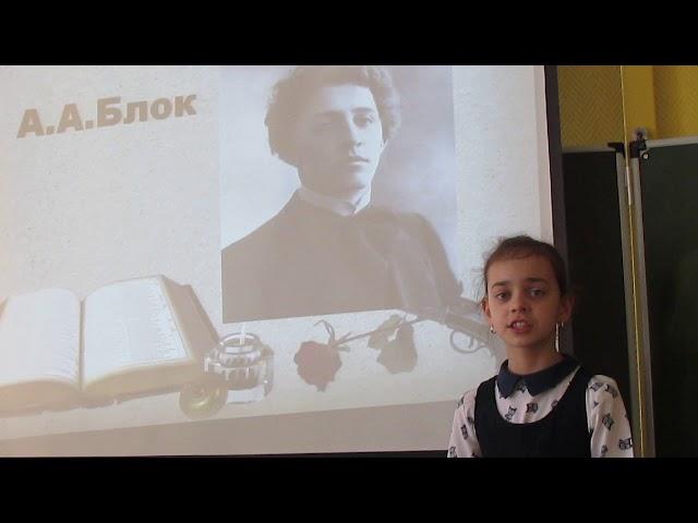 Изображение предпросмотра прочтения – ВалерияДрождина читает произведение «Россия» А.А.Блока
