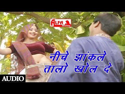 Neeche Jhaank Le Talo Khol De Marwadi Song | Rajasthani Songs Marwari