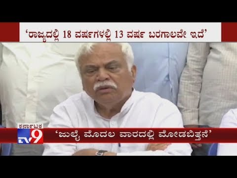 'Cloud Seeding To Begin From July First Week'  Says RV Deshpande