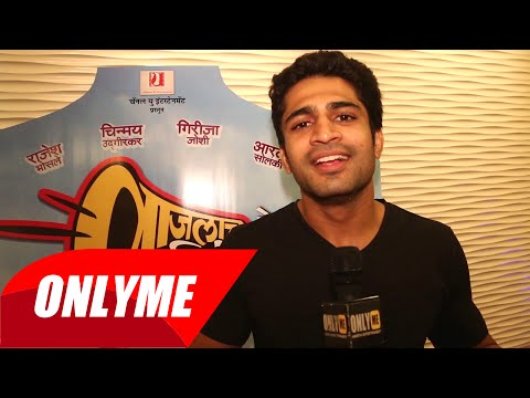 Chinmay Udgerkar talks about his role in upcoming movie Vajlach Pahije