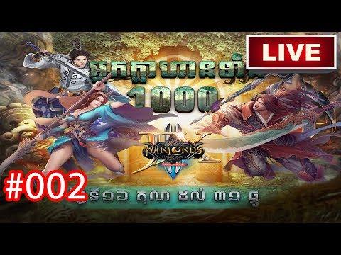 Jx2 Online - Streaming #002