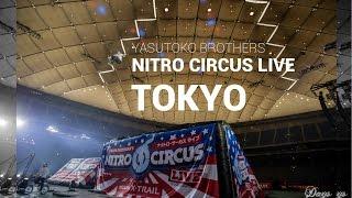 [#16 EYTV] Nitro Circus Live in Tokyo(ナイトロ・サーカス東京公演)