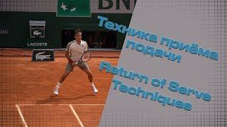 Roger Federer. Return of Serve Techniques.