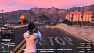 GTA online случайные события, криминальный ущерб