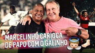 QUEM BATE FALTA MELHOR: ZICO OU MARCELINHO CARIOCA? | Canal Zico 10