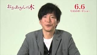 俳優の田辺誠一さんが生み出した話題のキャラクター「かっこいい犬。も...