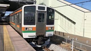 JR211系3000番台 A59編成 伊勢崎行き 駒形駅発車