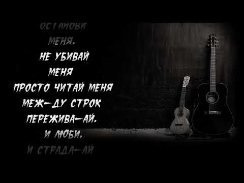 Rauf Faik Feat Octavian - между строк ( Lyrics / Karaoke )