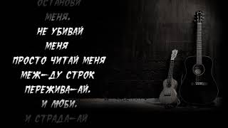 Rauf Faik feat Octavian - между строк ( Lyrics / Karaoke ) Resimi
