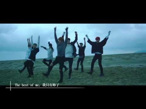 【HD繁中字】防彈少年團 (BTS) - Save ME MV
