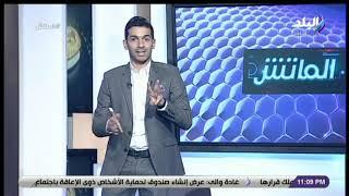 الماتش - هاني حتحوت : «الأهلي يرتقي إلى الصدارة على طريقته المفضلة في الوقت القاتل»