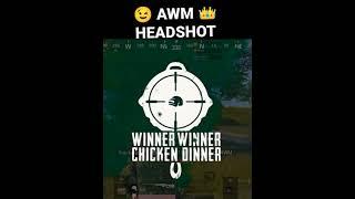 😉 AWM 👑 HEADSHOT