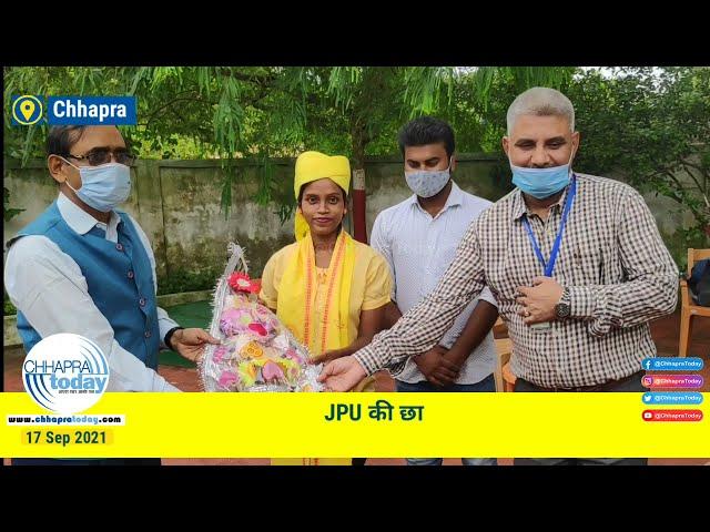 #JPU की छात्रा ममता कुमारी का राष्ट्रीय सेवा योजना पुरस्कार के लिए हुआ चयन