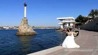 Катя и Артём. Свадьба в Севастополе
