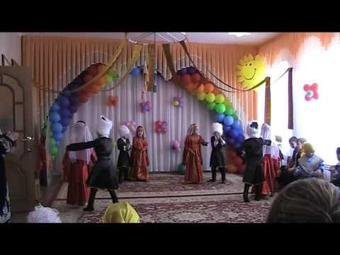 лезгинка детский сад Гульдер
