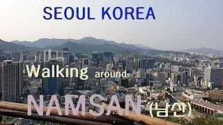 Walking around Namsan(남산) SEOU…
