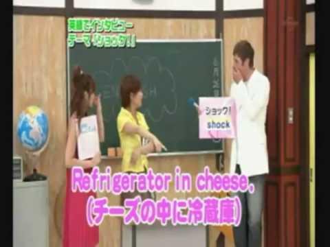 Eri Kamei (Morning Musume) Shock English Interview