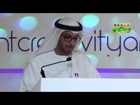 Dubai residency department holds special forum