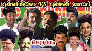 திமுகவிற்கு போகத் தயார்! ஸ்டாலின் இதற்கு தயாரா?    Saatai Durai murugan best campaign Speech ever