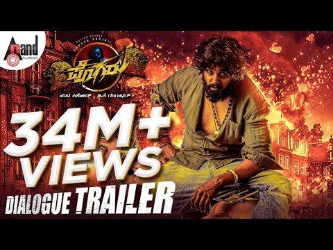 pogaru-|-4k-dialogue-trailer-|-dhruva-sarja-|-rashmika-mandanna-|-nanda-kishore-|-chandan-shetty