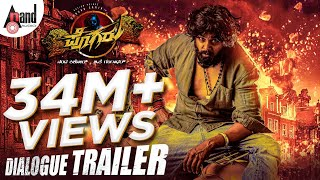 Dhruv Sarja's Pogaru (2019) Kannada Movie Trailer