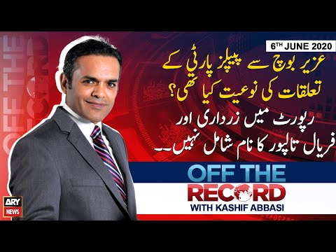 Off The Record with Kashif Abbasi - Monday 6th July 2020