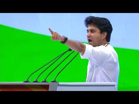 Jyotiraditya Scindia Speech at the Congress Plenary Session 2018