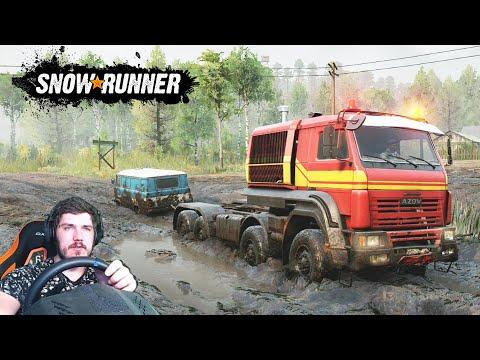 ТУТ ДАЖЕ КАМАЗ НЕ ПРОЕДЕТ - SnowRunner (SpinTires, MudRunner) + РУЛЬ