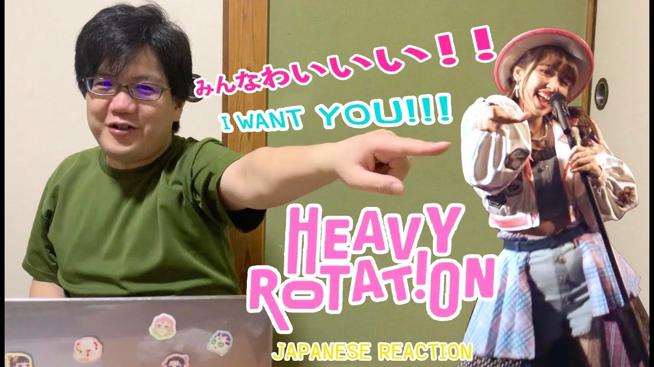ซับไทย[JAPANESE REACTION] Heavy Rotation / BNK48
