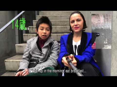 Tiffany's Tokyo TV: Yoshi (English)