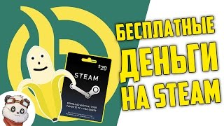 HOW TO MAKE MONEY ON STEAM EASY (100% legal, no ban, no ads)✔