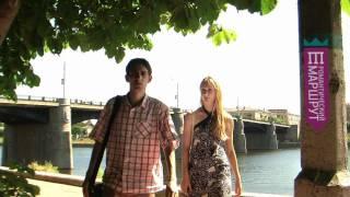 Тверь туристическая/ Tver Tourist Identity