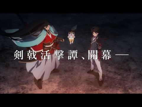 TVアニメ「活撃 刀剣乱舞」第3弾PV