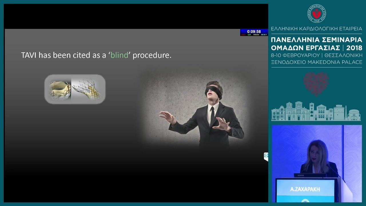 εικονικά παιχνίδια γνωριμιών για κινητές συσκευές