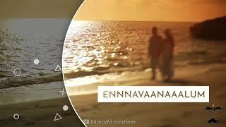 Veredhuvum thevai illai || female version || bharathi creation