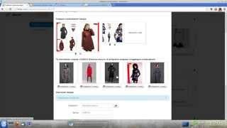 видео Наполнение интернет магазина или сайта совместных покупок