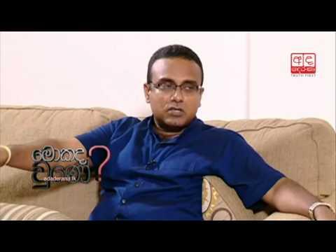 What Happened - Manusha Nanayakkara