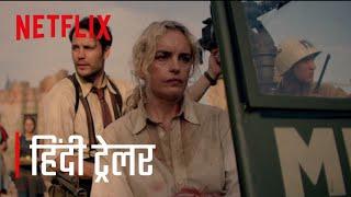 The Defeated   Official Hindi Trailer    हिंदी ट्रेलर