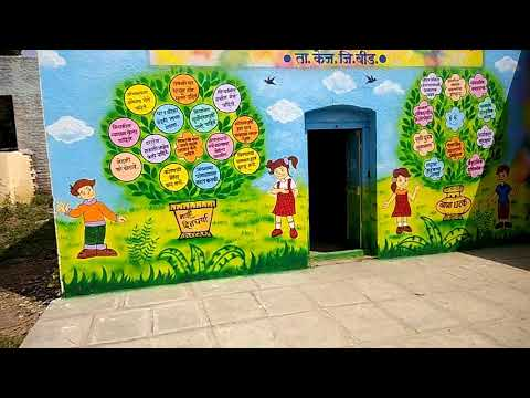 Zp School Wall Painting Mob 8888131880