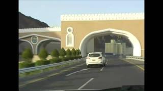 Märchenland Oman 3 (Hauptstadt Muscat/Maskat)