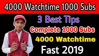 How to Get 1000 subscribers and 4000 hours watchtime fast & quickly on youtube 2019