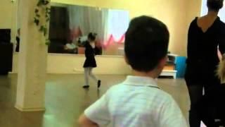 Начало урока танцев