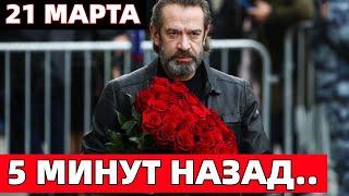 Скончался Народный Артист СССР