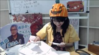10/30  「奥田圭のさんさんラジオ」奥田圭さん登場~♪