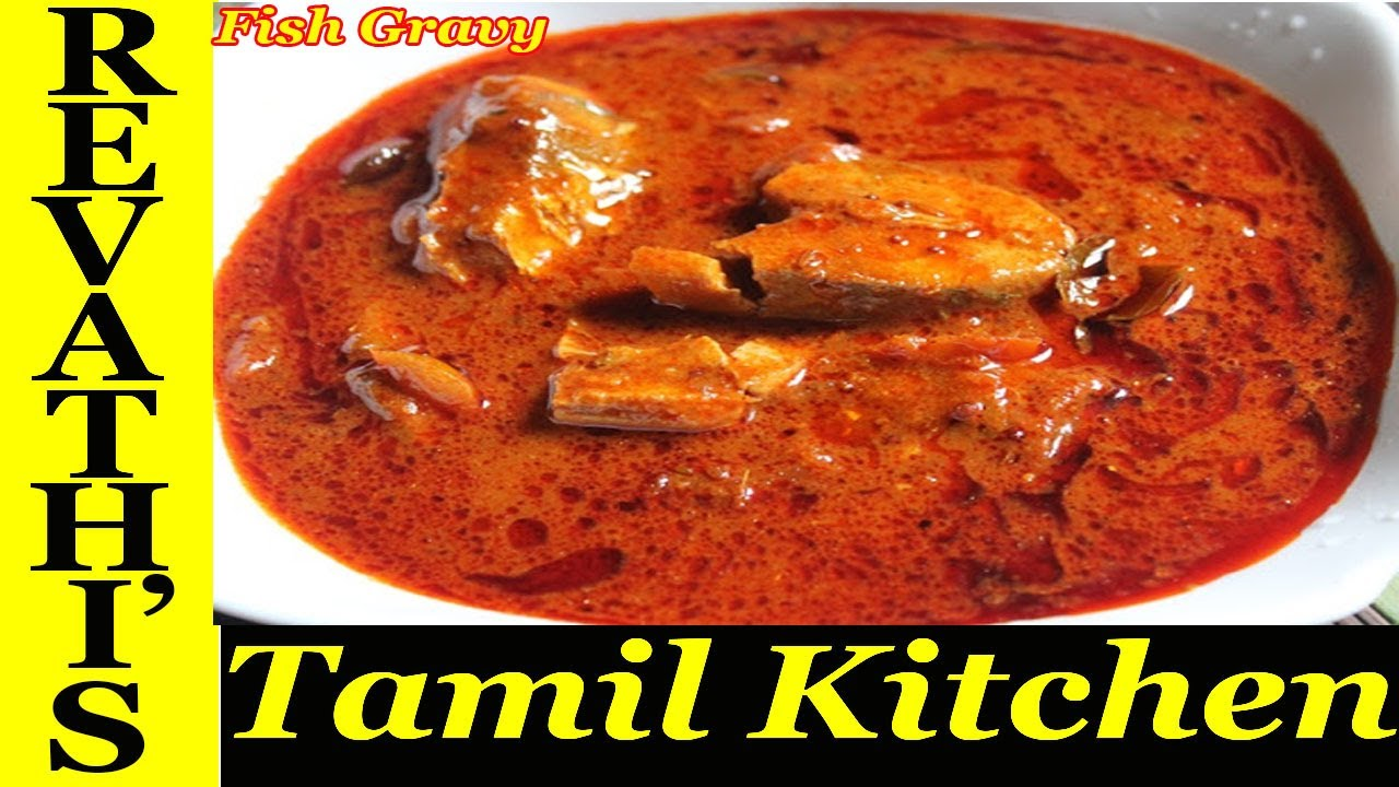 Tamil Kitchen Recipes Videos